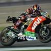 MotoGP / カタール