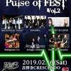 2019/02/16(土) Pulse of FEST vol.2に出演します。