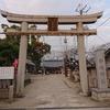 【許麻神社】巨麻-大狛連など。『コマ』が意味するもの【聖徳太子と馬】