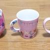 自分で物を減らして効果を検証シリーズ⑩―キッチン用品・調味料―プレゼントで貰ったマグカップのピンク率100%の謎