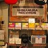 【シマレコ】プロ・アマ問わず!自主制作CDの売り場始めました☆