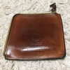 【おすすめ薄型財布】今年で10年現役の財布を晒す