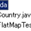 【Java8】flatMapメソッドでリストのリストを表示【ラムダ式】