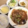 【食べログ3.5以上】川崎市多摩区宿河原二丁目でデリバリー可能な飲食店1選