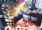 ウルトラマン80 48話「死神山のスピードランナー」 ~妖怪怪獣の連綿たる系譜!