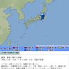 本日17日12時12分頃に千葉県東方沖を震源とするM5.3の地震が発生!千葉県旭市・多古町・横芝光町では震度4を観測!!