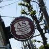 駒沢大学前の「AS classics diner(エーエス・クラシックス・ダイナー)」でベーコンチーズバーガー、シーザーサラダ。