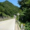 栄山の一り石