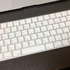 Apple純正「Magic Keyboard」でiPad miniを快適に使う