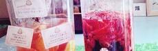 pr: お茶とお菓子でのんびり観戦。女性向けサービス「UMAJO SPOT」のある福島競馬場でおとなの遊び