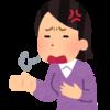 【マネジメント】部下の愚痴の聴き方
