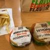 マクドナルドの「ごはんバーガー」を食べる前にバーガーキングの食レポをさせてください