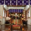 多摩川浅間神社で安産祈願