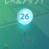 【ポケモンGO】本日のお散歩でレベルアップしました(*´∀`*)【レベル26】