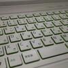 ブログの考え方について~最終的な目標設定とやるべき行為~