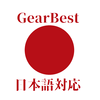 【朗報】GearBestが日本語の問い合わせが可能になる!