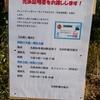 美浜オレンジライン ハイキングコース 完歩証明書の配布がスタート