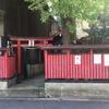 【白光神社】( しらみつじんじゃ) 大阪市東成区