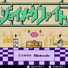 『ジョイメカファイト』のオン対戦が実現!1月分の『ファミコン Nintendo Switch Online』が『ジョイメカファイト』『超惑星戦記 メタファイト』『リンクの冒険』に決定だ!