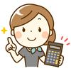 遺族基礎年金の請求②