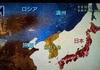 迷走する指令部 日露戦争・運命の一日 ~東郷平八郎の日本海海戦~