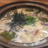 【奈良雑炊】 海鮮料理 つじ平 さん