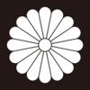平成31年から新元号へ。天皇陛下の御譲位で日本は変わるのか?