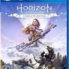 ゲリラゲームズの目覚ましい躍進! Horizon Zero Dawn(ホライゾン ゼロ ドーン) 〈レビュー・感想〉
