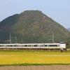 第1580列車 「 待ち時間にやって来る普電・特急を狙う 2020・秋 福知山線紀行 」