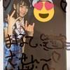 藤木愛|アキシブProject 90本目LIVE(2019/11/30)