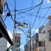 電線だらけの昭和の空、江古田へいらっしゃいませ