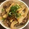 新宿のすき家で新メニューの食べラーメンマ牛丼♪♪