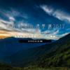【ニュース】「乗鞍新登山道2017整備」の支援リターン品にSUUNTO Traverseが!