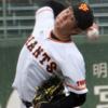 2軍登板0から突然現れたセットアッパー巨人・堀岡隼人選手。特徴と支配下への課題とは