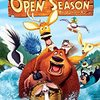 自然界の大冒険‼アニメ映画「オープン・シーズン」