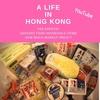 A Life in Hong Kong ‖ 香港のスーパーマーケット事情 食材や生活用品の市場価格っていくらくらい??