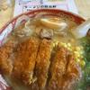 味噌カツラーメン、それは美しき食の暴力~自由軒本店(高知県越知町)へゆく。