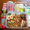 2017年4月29日(土・祝)〜4月30日(日)のお弁当