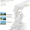 これが道路行政の勢いか。天然温泉 ほっとらんどNANAO 広域アクセスマップ。既に鉄道の記載はなし。能登半島へのアクセスは高速道路中心に。