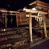 御髪神社と小倉池のライトアップ2017。