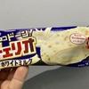 森永乳業 チェリオ ホワイトミルク 食べてみました