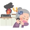 初期の認知症と診断された母が、火事を起こさないかヒヤヒヤしています。