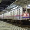 9/27 1717列車【京成撮影記#15】