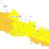 【危険情報】ネパールの危険情報【危険レベル継続】(内容の更新)