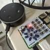 【簡単IoT】Node-REDを使ってAmazon echo で家電をON/OFFしてみた