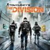 ディビジョン(Division)