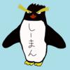 しーまんの肉体改造計画 その③(11日目)【筋トレ・ダイエット】