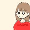 スキャン不要!アナログイラストをデジタルイラストへする方法【 ibisPaint X 】【 アプリ】