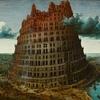 バベルの塔展に行った話。