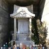 大蛇の怒りを鎮めた 磯の中に残された剱崎神社(三浦市)